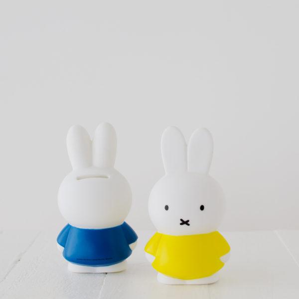 Hucha miffy – azul y amarillo – Liderlamp (1)