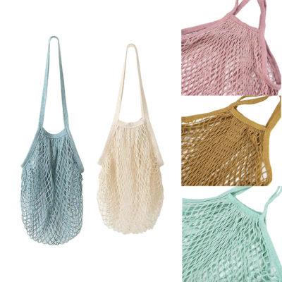 Brigitte - Bolsa de malla - Shopping bag - Algodon - estilo frances - Liderlamp (5)